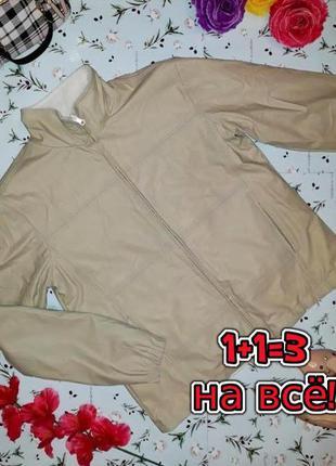 🎁1+1=3 модная утепленная женская бежевая куртка шерпа, размер ...