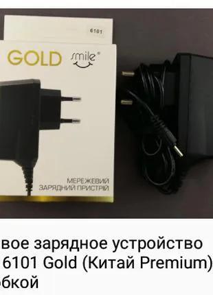 Сетевое зарядное устройство Nokia тонкая 6101 Gold