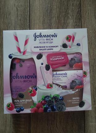"""Набор для тела """"лесные ягоды"""" johnson's vita-rich"""