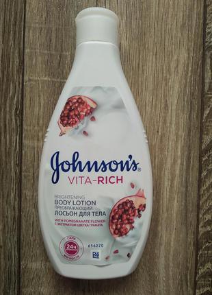 Лосьон для тела johnson's vita rich восстанавливающий с экстра...