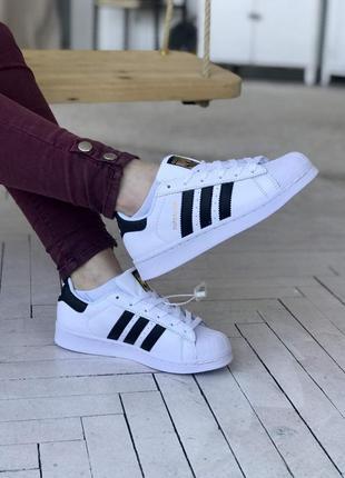 Adidas superstar кросівки жіночі кроссовки женские