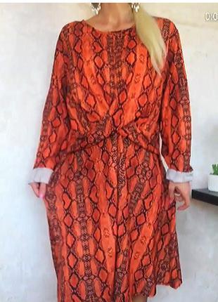 Шикарное платье змеиный принт питон большой размер