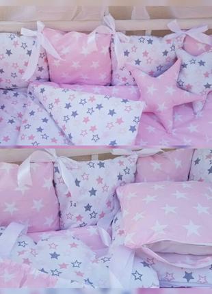 Набор детского постельного белья в кроватку