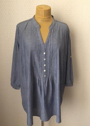 Блуза рубашка большой размер (укр прим 58-60) от немецкого бре...