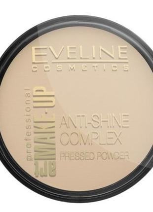 Компактная светлая пудра eveline cosmetics anti-shine complex ...