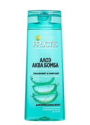 """Укрепляющий шампунь для нормальных волос """"алоэ аква бомба"""" gar..."""