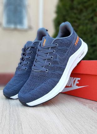 Nike zoom 🔺 мужские кроссовки найк зум серые  с оранжевым