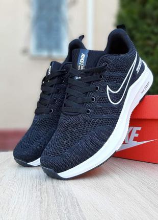 Nike zoom 🔺 мужские кроссовки найк зум черные с белым