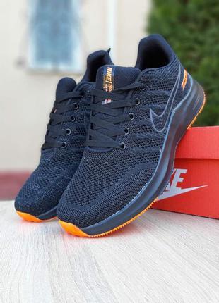 Nike zoom 🔺 мужские кроссовки найк зум черные с оранжевым