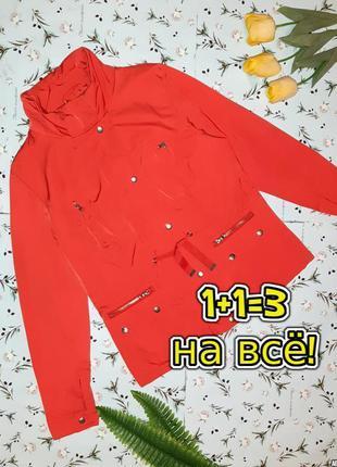 🎁1+1=3 крутая качественная женская красная куртка south демисе...