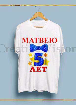 Футболки, дизайн футболок