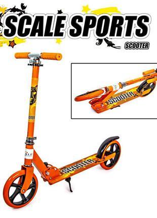 Двухколесный складной самокат Scooter Orange ,колеса 20 см