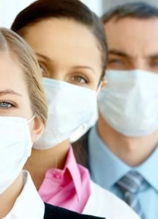 Захисна маска для обличчя ,ОПТ