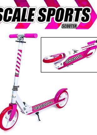 Двухколесный складной самокат Scooter Pink,колеса 20 см