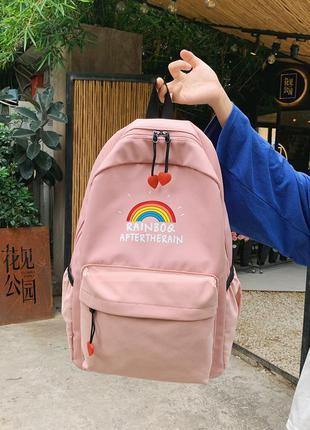 Милый городской рюкзак радуга