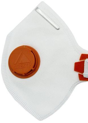 Захисна маска для обличчя СПЕКТР з вугільним фільтром опт.