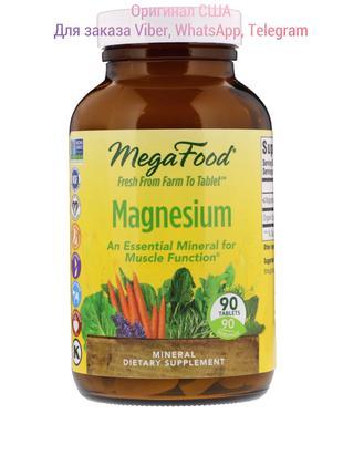 🇺🇸 MegaFood магний, мегафудс магний 90 шт, купить магний