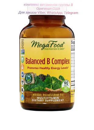 🇺🇸 MegaFood комплекс витаминов группы В, витамин В, Мегафудс