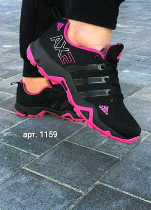 Кроссовки Adidas AX2 36-41р.