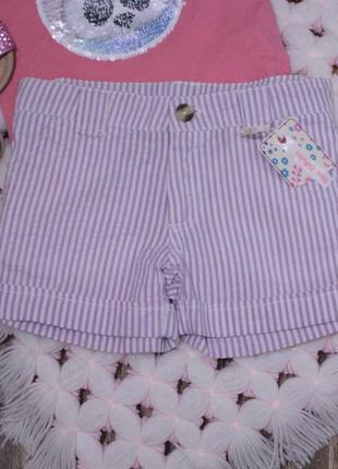 Качественные хлопковые шорты