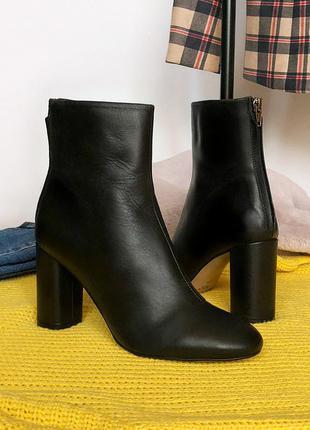 Обалденные натуральные кожаные ботинки asos (ботильоны)