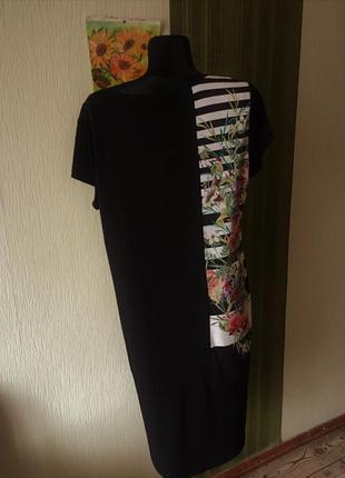 Красивое платье в цветах большого размера