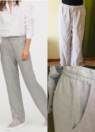 Стильные льняные брюки