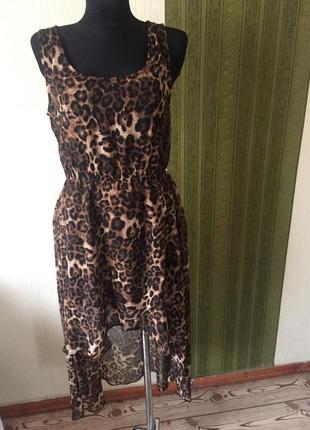 Модное платье бренда voulez vous