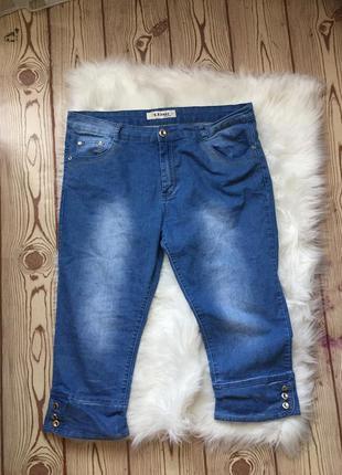 Джинсовые бриджи большого размера от  b.s.jeans