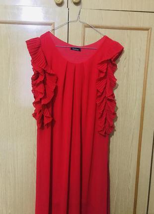 Нарядное платье в пол.