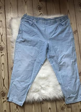 Распродажа голубые джинсы 56/58 размер