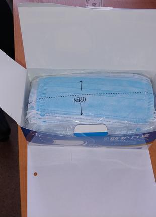 Маски защитные 50 шт одноразовые в упаковке (Китай)