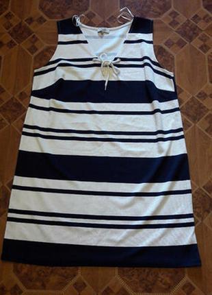 Платье футляр полосатое