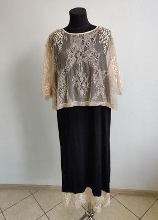 Распродажа до 15 мая🔥 вечернее платье с кружевным топом