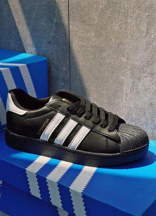 Шикарные женские кожаные кроссовки adidas superstar black 😍 (в...