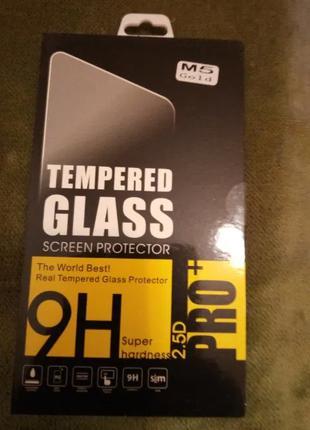 Защитное стекло Meizu M5, Full Screen, золотой, Magic Glass