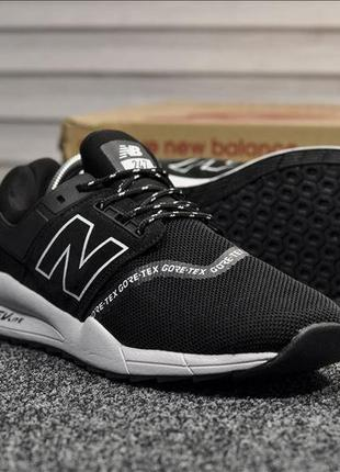 Эксклюзивные кроссовки new balance 247 black white