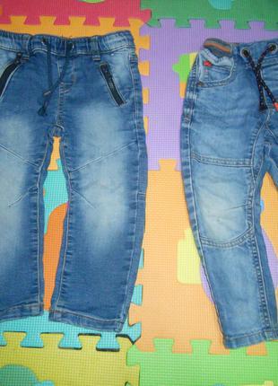 Комплект джинсы и кофта