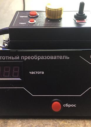 Частотный преобразователь 5,5кВт 220В, частотник 5,5кВт.