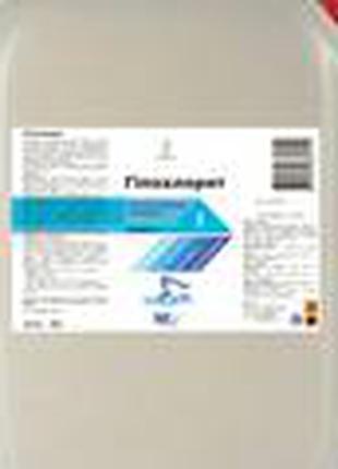 Жидкий хлор для Дезинфекции помещений от вирусов 10л