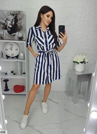 Стильное платье в полоску ткань софт