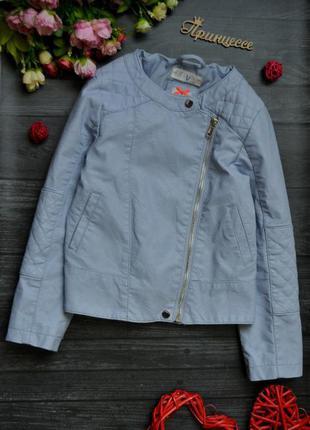 Офигенная голубая куртка косуха h&m