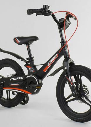 """Детский двухколёсный велосипед 16"""" магниевой рамой"""