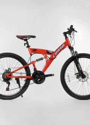 Спортивный велосипед 26 дюймов 20019 рама 16