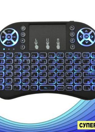 Беспроводная клавиатура smart tv для телевизора планшета с под...