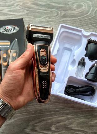 Машинка для стрижки триммер для бритья бороды носа ушей аккуму...