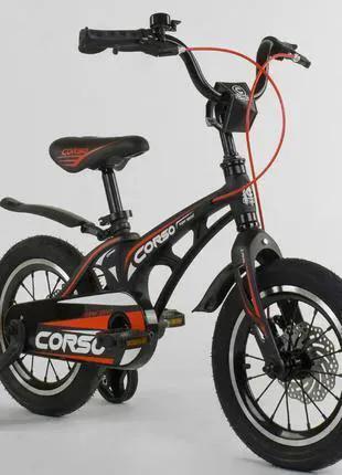 """Детский двухколёсный велосипед 14"""" с магниевой рамой"""