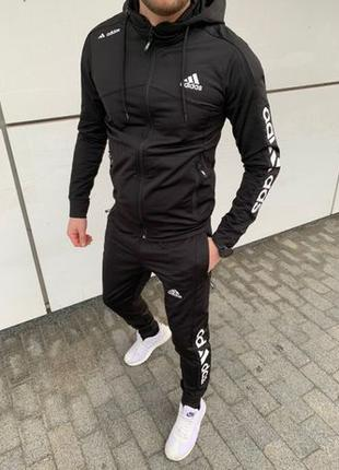 НОВИНКА 2020! Мужской спортивный костюм в 3х цветах!!!