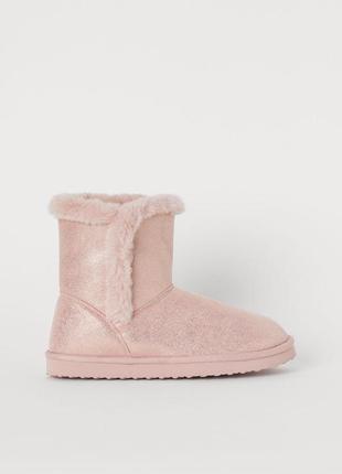 Розовые угги h&m ботинки с мехом