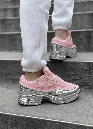 Adidas ozweego pink raf simons женские кроссовки